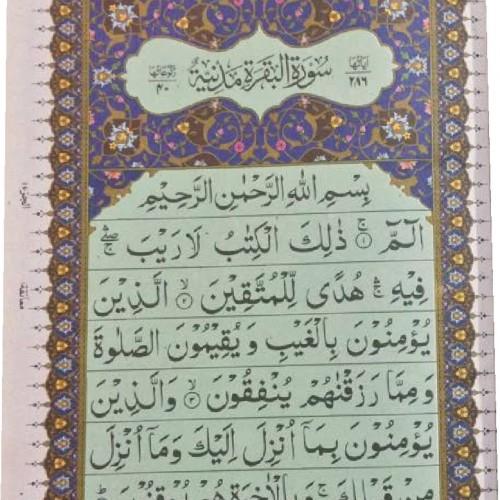 155 alif
