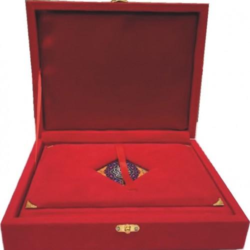 H-20 box red